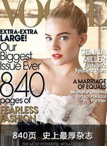 9月刊封面2