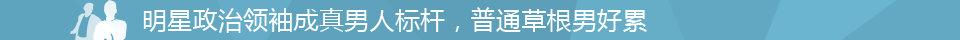 2012中国男人调查:性别平等
