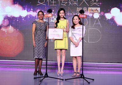 2012女性传媒大奖年度成长女性Angelababy杨颖