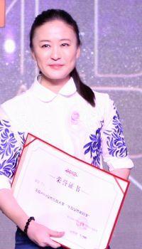 2012女性传媒大奖年度女性榜样李玉