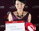 2012女性传媒大奖朱枫