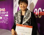 2012女性传媒大奖邵童