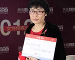 2012女性传媒大奖吕频