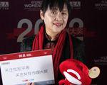 2012女性传媒大奖廖晓义