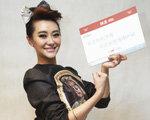 2012女性传媒大奖张小平