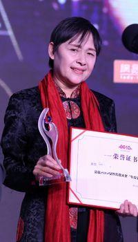 2012女性传媒大奖年度女性榜样廖晓义