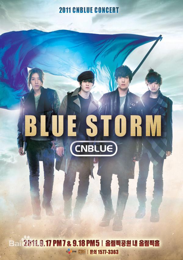 C.N.Blue|C.N.Blue好听的歌|C.N.Blue最新消息|C.N.Blue高清照片