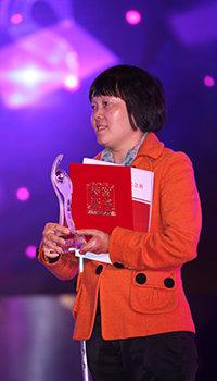 2012女性传媒大奖年度女性榜样陈玉英