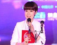 2012女性传媒大奖年度女性榜样海清