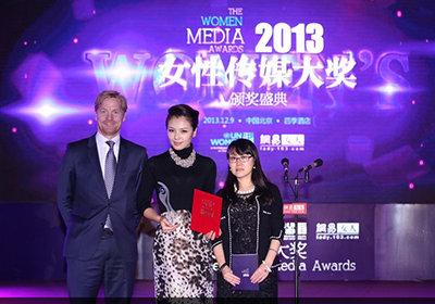 2012女性传媒大奖年度女性榜样刘涛