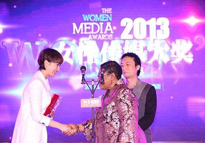 2013女性传媒大奖年度女性榜样海清