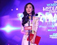 2012女性传媒大奖年度突破女性田朴珺