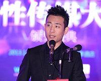 2013女性传媒大奖突破男性榜样张译