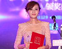 2013女性传媒大奖年度家庭榜样叶一茜\田亮一家