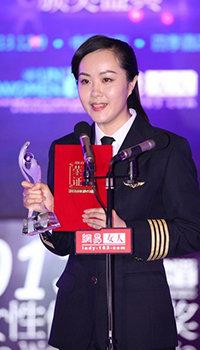 2013女性传媒大奖年度女性榜样王峥