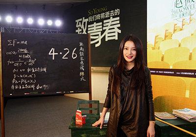 2012女性传媒大奖年度影响力女性赵薇