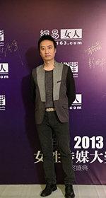 2013女性传媒大奖