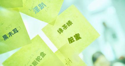 绿茶婊女汉子
