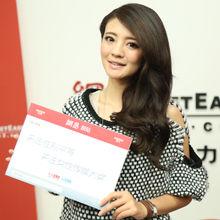 2013女性传媒大奖安以轩