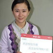 2013女性传媒大奖廖智