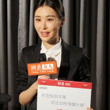 2013女性传媒大奖田朴珺