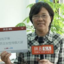 2013女性传媒大奖江艺平