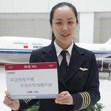 2013女性传媒大奖彭晓华