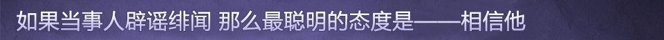 请相信王力宏李云迪_女人帮说爱系列023_网易女人