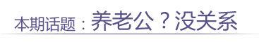 林惠嘉曾养李安六年_女人帮说爱系列024_网易女人