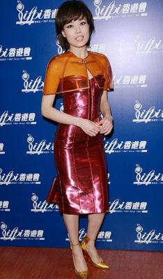 第十一届长春电影节红毯8
