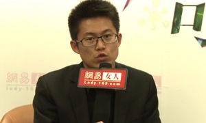 霸王公关总监采访