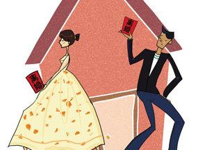 国五条落地实行,男人会为避税而离婚吗?