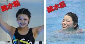 王丽坤跳水