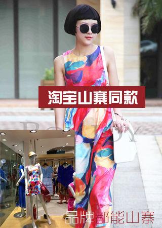 刘清扬10