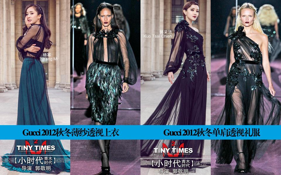 网易时尚2013戛纳特别策划