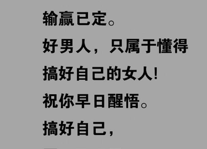 张太 南都