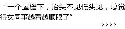 如果世上只有中国男人,商家们在寒冬腊月就只有喝西北风的命了。