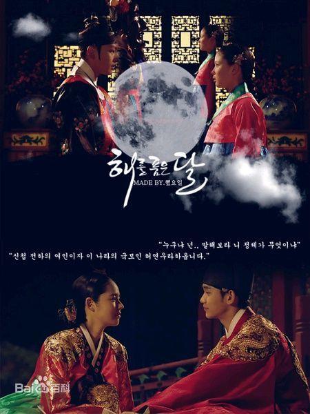 拥抱太阳的月亮|金秀贤|韩佳人|最新报道|新闻|个人资料