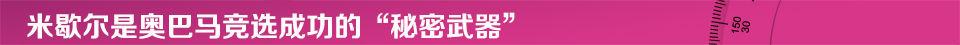 上海时时乐可以预测吗,美国第一夫人米歇尔访华,上海时时乐可以预测吗,美国第一夫人米歇尔访华,米歇尔,第一夫人,首次访华,彭丽媛,中国,大发快3走势图_快3app邀请码_总代-女人