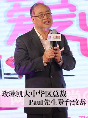 联想副总裁魏江雷十足绅士味