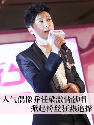 刘恺威助阵网易盛典有型迷人