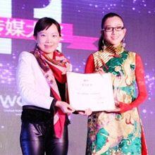 2014女性传媒大奖,非常女人,专访,赵莹,女高管