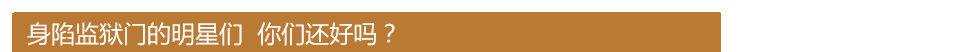 王全安嫖娼,王全安嫖娼现场曝光,王全安和张雨绮,张雨绮,嫖娼,《女人想知道》第91期_大发快3走势图_快3app邀请码_总代-女人