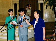 第一届世界大学女校长论坛