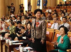 第五届女校长论坛