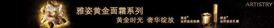 杨斌:自由自我