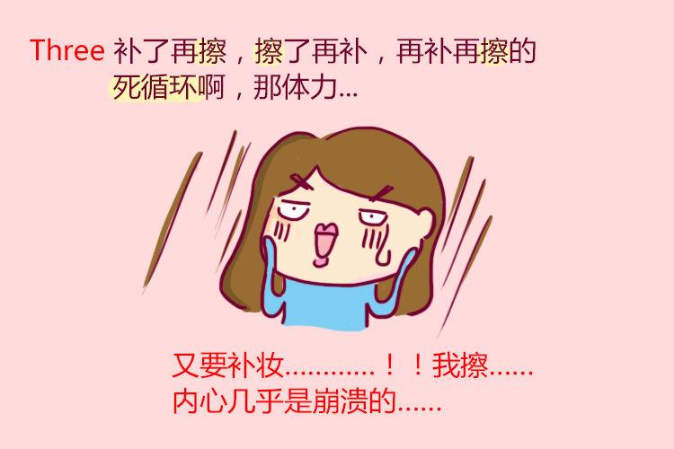 http://static.ws.126.net/lady/2015/6/24/2015062414501637192.jpg