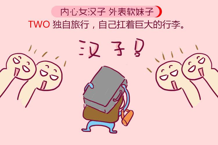 http://static.ws.126.net/lady/2015/6/24/20150624145234ccbcc.jpg