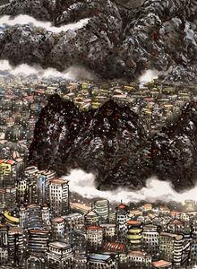 《城中的山 山中的城》