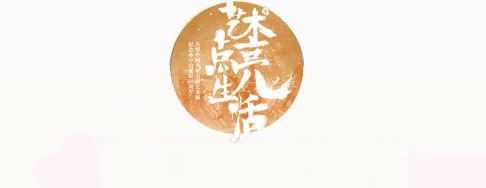 何国庆-大师辈出、文化璀璨的明朝